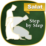 Salah: How to Pray in Islam: Step by Step icon