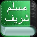 Sahih Muslim (Urdu+Arabic+Eng) icon