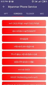 Myanmar Phone Service APK screenshot 1