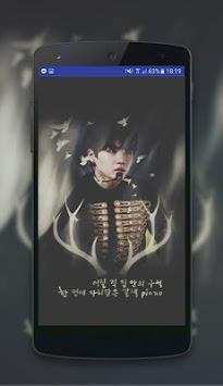 Wallpapers BTS KPOP -Ultra HD Wallpaper Lockscreen APK screenshot 1