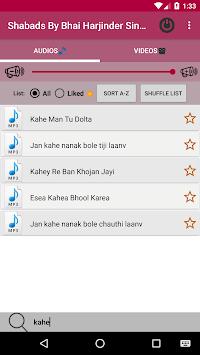 Shabads By Bhai Harjinder Singh Sri Nagar Wale APK screenshot 1