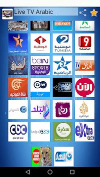 Arabic Live TV APK screenshot 1