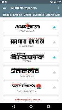 Bangla Newspapers APK screenshot 1
