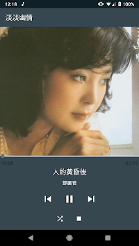 Teresa Music - 鄧麗君 Teresa Teng Music Player APK screenshot 1
