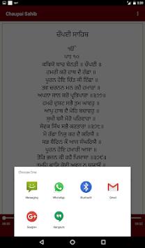 Chaupai Sahib APK screenshot 1