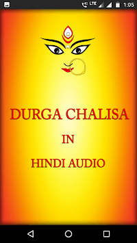 Durga Chalisa in Hindi Audio APK screenshot 1