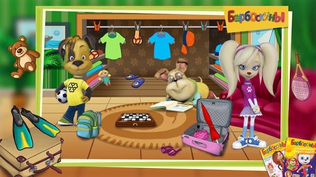The Barkers: Funny adventures APK screenshot 1