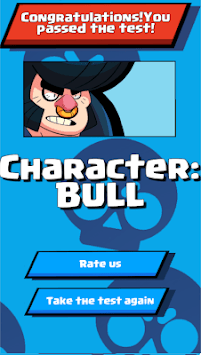 Who are you from Brawl Stars? APK screenshot 1