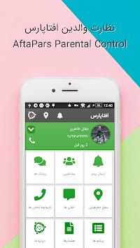نظارت والدین افتاپارس (نسخه والدین) APK screenshot 1