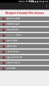 Bhojpuri Comedy Film Scenes APK screenshot 1