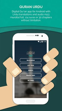 Quran Urdu APK screenshot 1