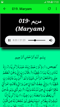 Maher al Muaiqly Quran Read and Audio Offline APK screenshot 1