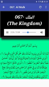Abdulwali Al-Arkani Quran Read and Listen Offline APK screenshot 1