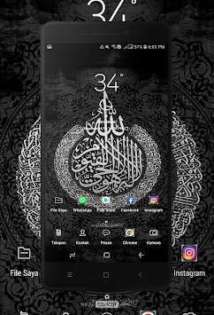 Kaligrafi Wallpaper APK screenshot 1