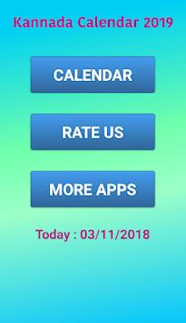 Kannada Calendar 2019 APK screenshot 1