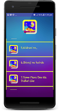Gujarati Halarda-Lullabies APK screenshot 1