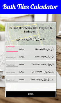 Plot Size and Bathroom Tiles Calculator APK Download For Free