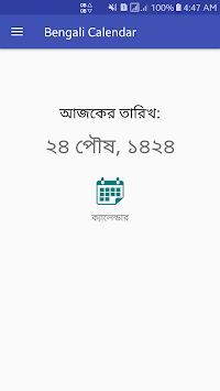 Bengali Calendar - Simple APK screenshot 1
