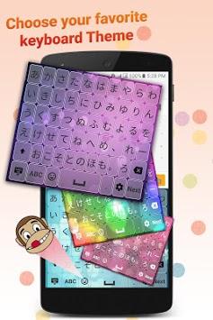 Japanese Keyboard APK screenshot 1