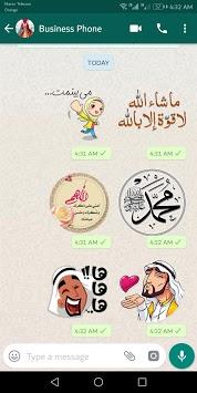 Arabic Stickers 2019 - WAStickerApps APK screenshot 1
