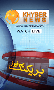 Khyber News APK screenshot 1