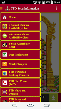 TTDOnline Seva Booking APK screenshot 1