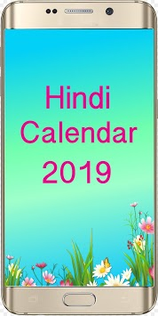 Hindi Calender 2019 APK screenshot 1