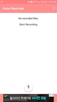 Voice Recorder - Voice Memo APK screenshot 1