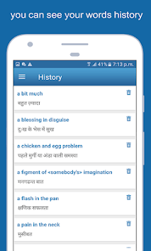 English To Hindi Dictionary APK screenshot 1