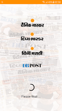 Bhaskar Group Epaper APK screenshot 1