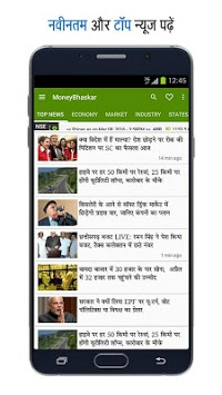 Business News by Money Bhaskar APK screenshot 1