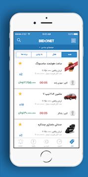 Bidonet APK screenshot 1