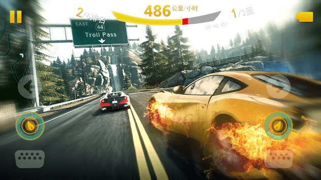City Drift Racing APK screenshot 1