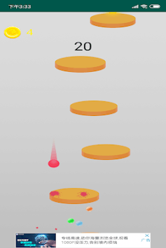 Bounce Forevermore! APK screenshot 1