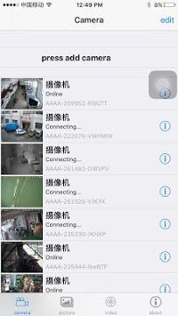 Keye APK screenshot 1