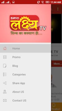 Lakshya TV APK screenshot 1