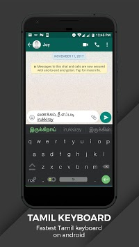 Tamil Keyboard APK screenshot 1