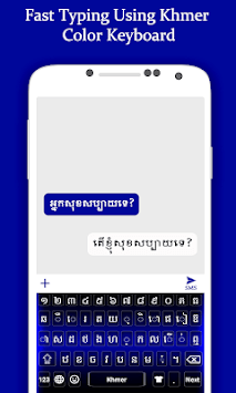 Khmer Color Keyboard 2018: Khmer Language Keyboard APK screenshot 1