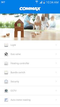 COMMAX Smart Home APK screenshot 1