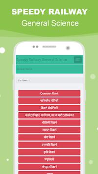 Speedy Railway General Science 2018 Offline Hindi APK screenshot 1