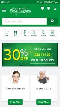 22211100 Pharmazone pharmacy / صيدليه فارمازون APK screenshot 1
