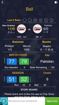 Cricket Pace APK screenshot 1