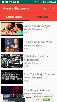 Marathi Bhavgeete APK screenshot 1