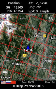 Deesha: Indian Grid, GEOREF, MGRS, UTM/UPS APK screenshot 1