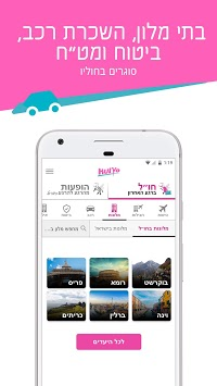 Hulyo Last-minute cheap flights & events in Israel APK screenshot 1