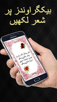 Photext : Urdu Text on Photos APK screenshot 1