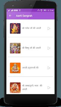 Aarti Sangrah - Hindi Audio with Lyrics APK screenshot 1
