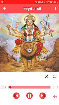 Durga Chalisa, Durga Aarti, Durga Kavach - Skynet APK screenshot 1