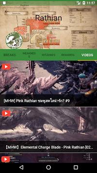 MHW You Know (Monster Hunter World Database) APK screenshot 1