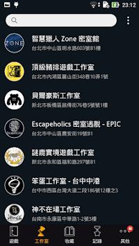 Escape Note - The real-life room escape games list APK screenshot 1